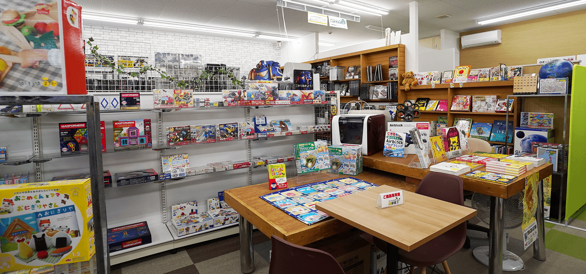 ホビースタジオ愛新堂店ウォーハンマー正規販売店の写真5